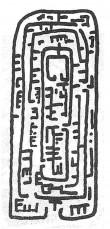 Capardi, Daniel. Catálogo Siete Individuales, p.3